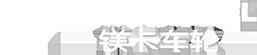 山东镁卡车轮有限公司Logo